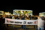 Protests in Minsk against manipulated elections. Source: http://www.tut.by