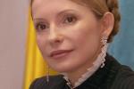 Yulia Tymoshenko - Ukraine's candidate for prime minister. Source: Ľvivskij forum